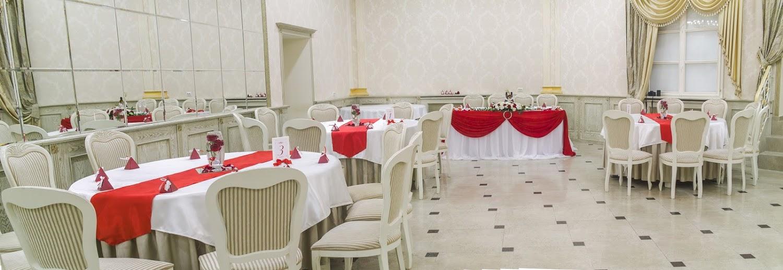 Банкетный залы для свадьбы в курске